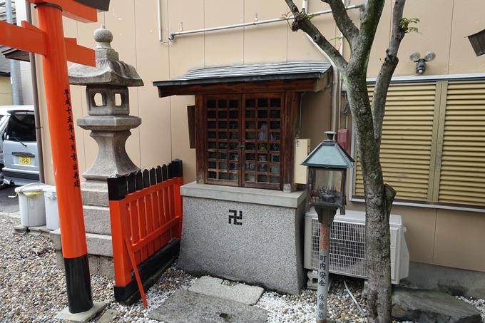 越後神社 No20