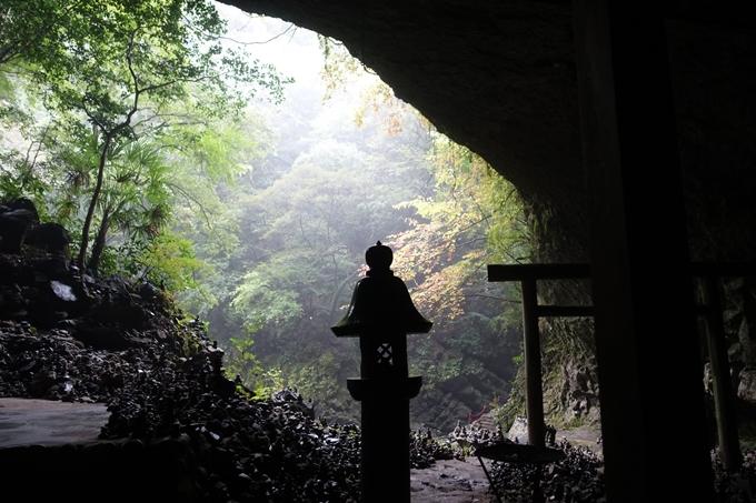 番外編_九州_宮崎県_高千穂神社_天岩戸神社 No91