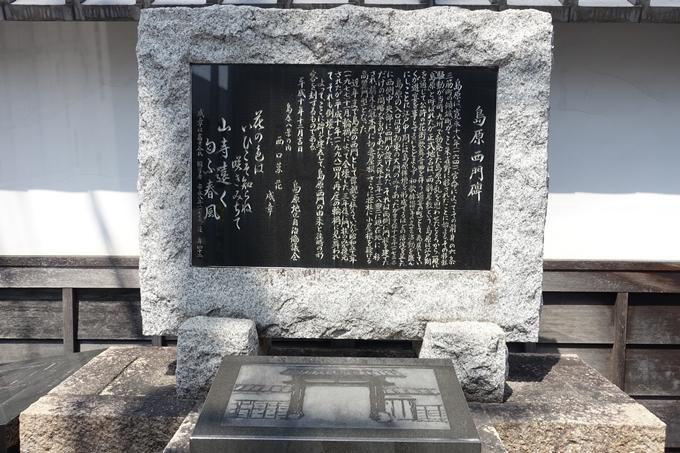 島原住吉神社 No4