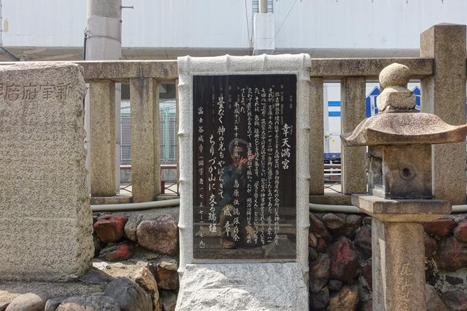 島原住吉神社 No12