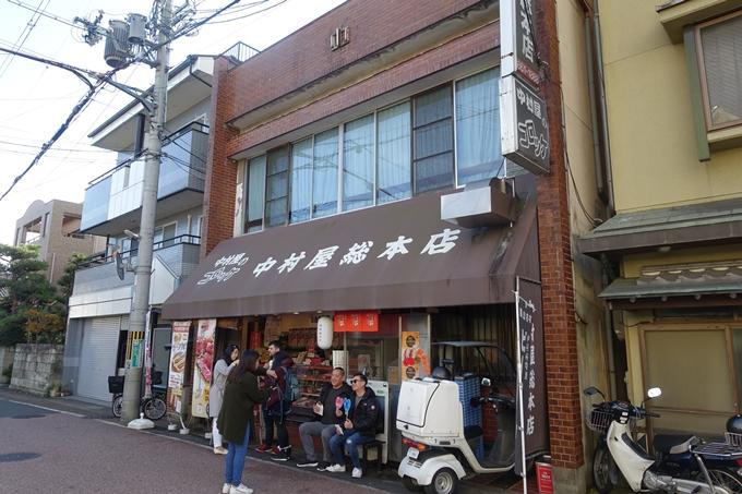 京都_紅葉情報_2019_16 嵯峨嵐山 No81