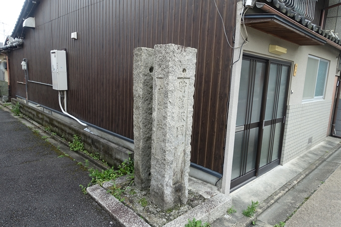 總神社 No2