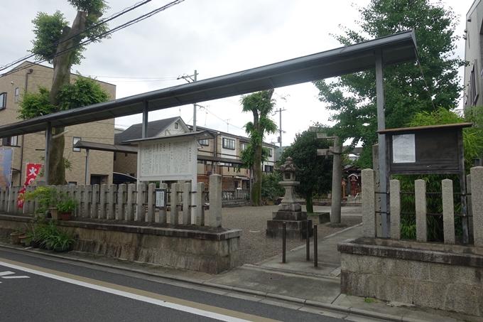 總神社 No5