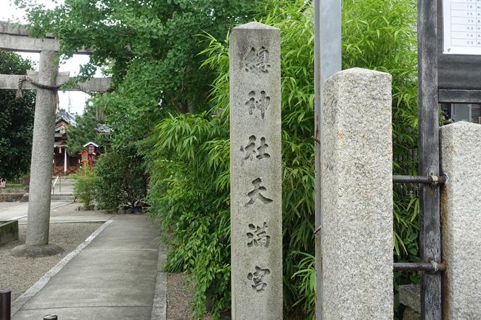 總神社 No6
