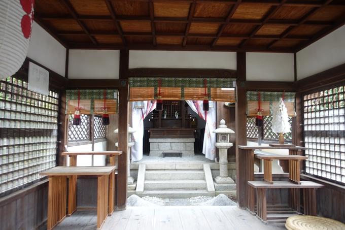總神社 No24