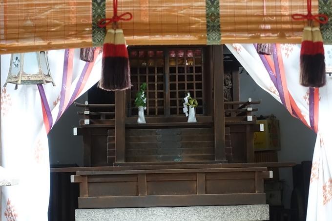 總神社 No25