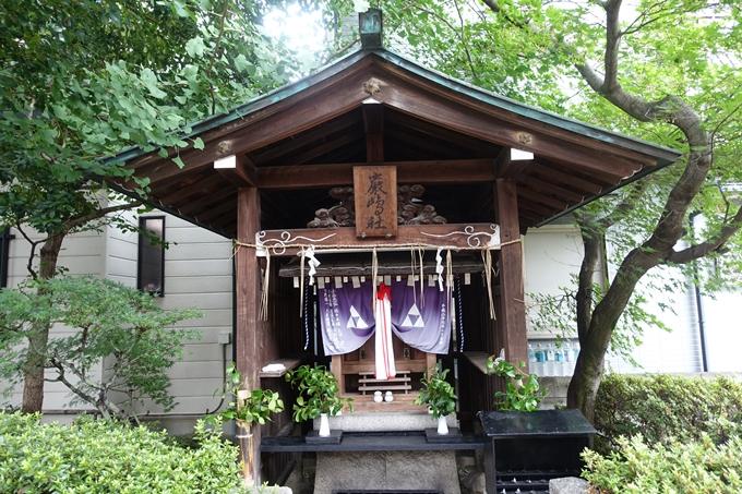總神社 No28