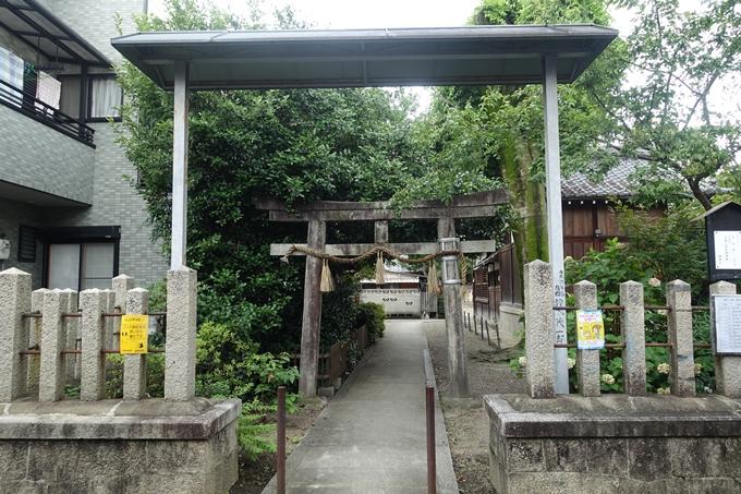 總神社 No29