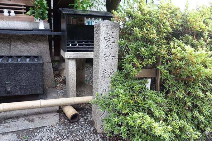 總神社 No33