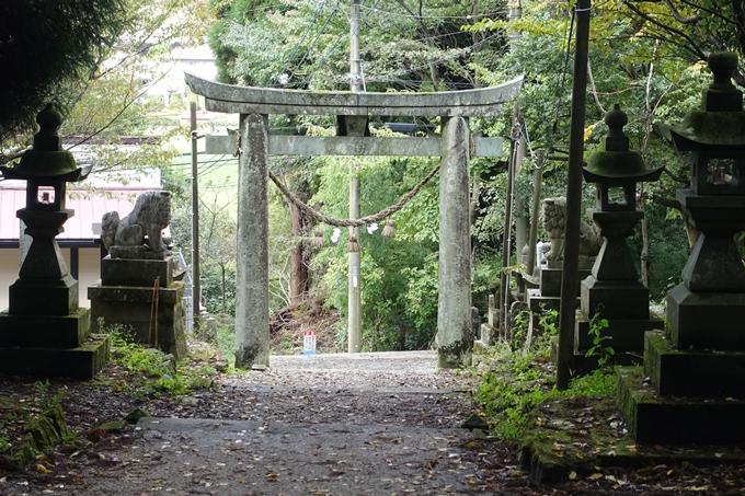 番外編_九州_熊本県_上色見熊野座神社 No70