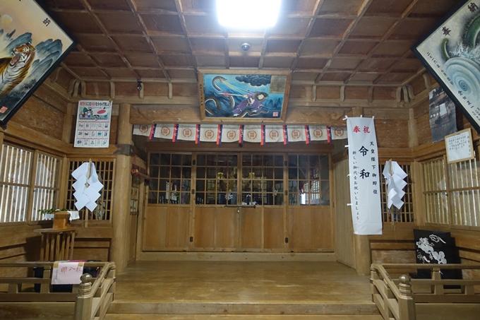 番外編_九州_熊本県_高森殿の杉_草部吉見神社 No35