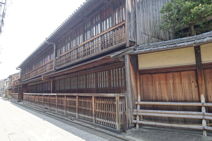 角屋 No6