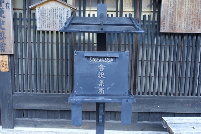 岐阜_馬籠_妻籠 No76