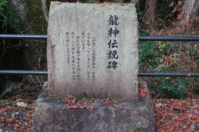 岐阜_馬籠_妻籠 No115