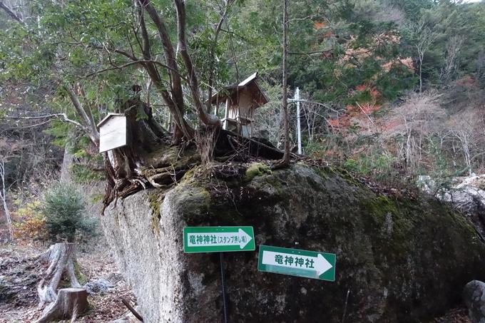 岐阜_馬籠_妻籠 No127