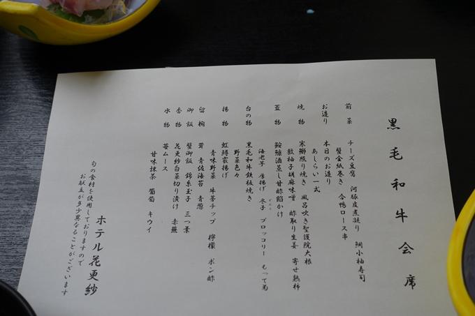 岐阜_馬籠_妻籠 No148