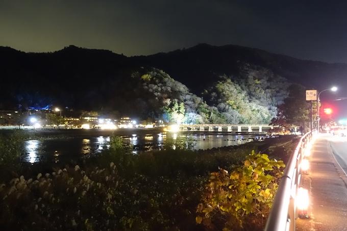 嵐山花灯路_2019_01 No4