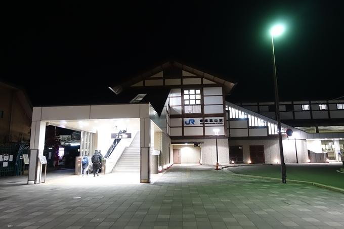 嵐山花灯路_2019_01 No2