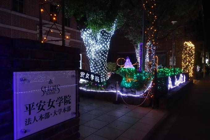 平安女学院_イルミネーション_2019 No16