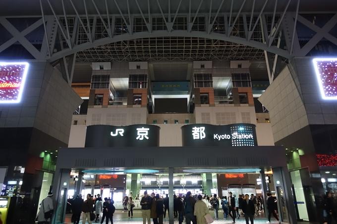 京都駅ビル_イルミネーション No4