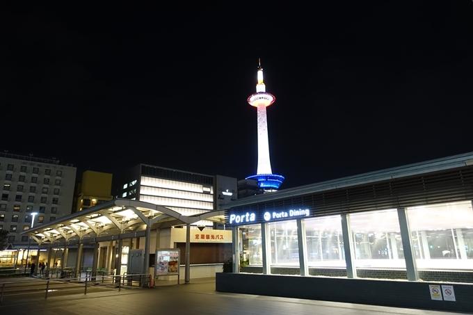 京都駅ビル_イルミネーション No32