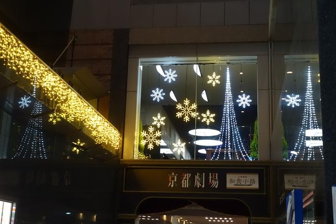 京都駅ビル_イルミネーション No34