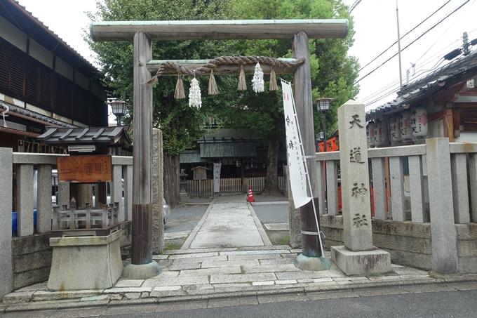 天道神社 No3