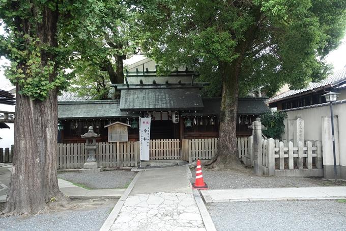 天道神社 No5