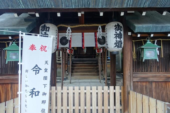 天道神社 No7