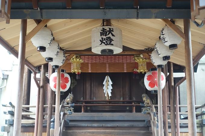天道神社 No8