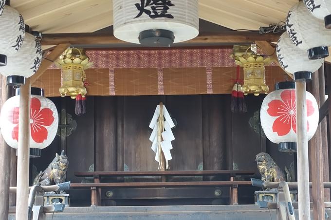 天道神社 No9
