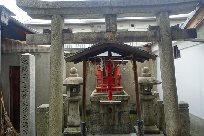 天道神社 No11
