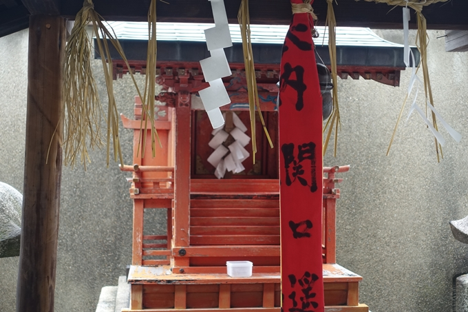 天道神社 No12