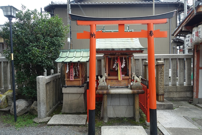 天道神社 No13