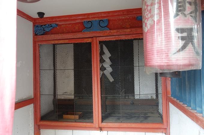 天道神社 No15