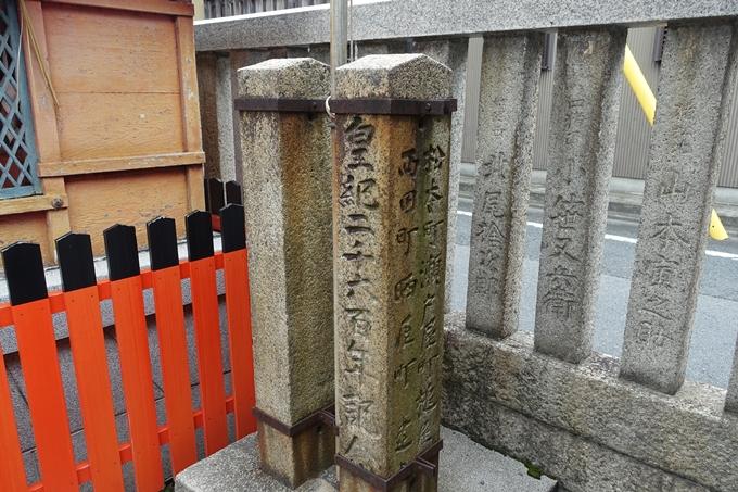 天道神社 No17