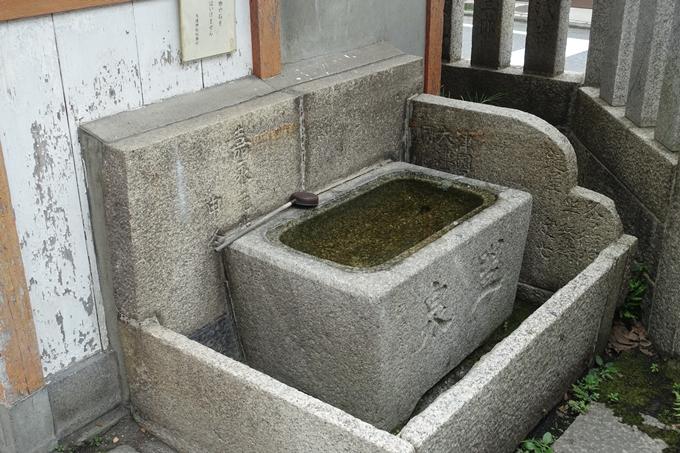 天道神社 No18