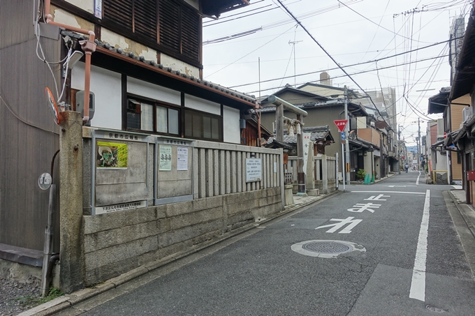 天道神社 No2