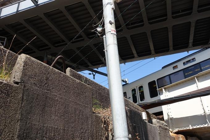 東海道本線・奈良線・東海道新幹線 No11