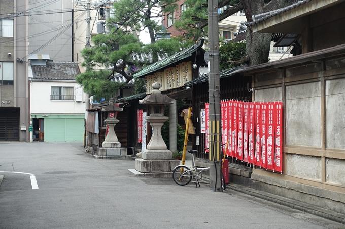 因幡堂_平等寺 No3