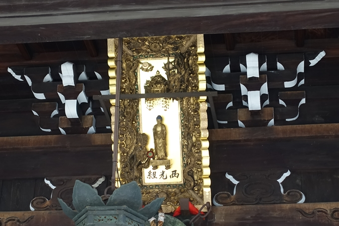 因幡堂_平等寺 No7