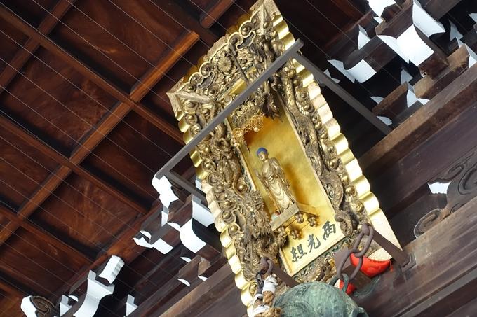 因幡堂_平等寺 No8