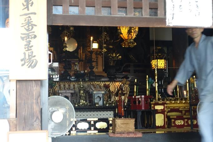 因幡堂_平等寺 No10