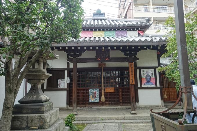 因幡堂_平等寺 No13