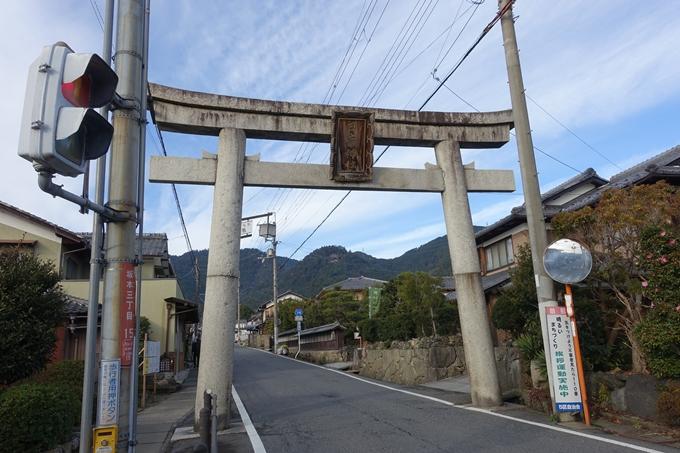 日吉大社 No3