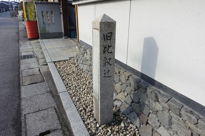 番外編_滋賀_若宮神社 No3