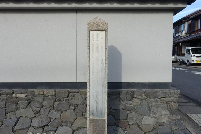 番外編_滋賀_若宮神社 No4