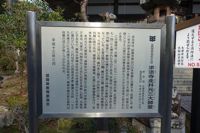 日吉大社 No15
