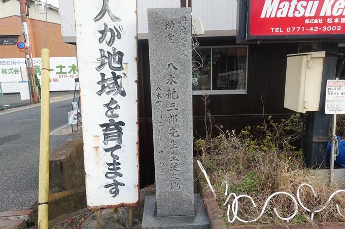 愛宕山_樒原 No11