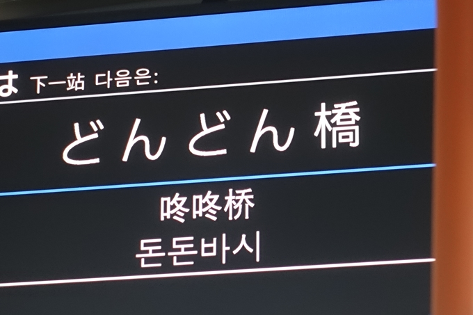 愛宕山_樒原 No15